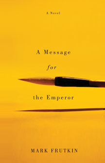 Message for the Emperor, A
